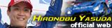 Hiro Yasuda Official Web Site